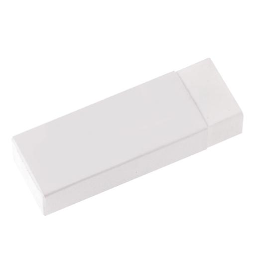 Promo Eraser